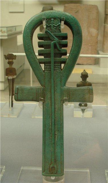 the stele of prince ankh nef nebu